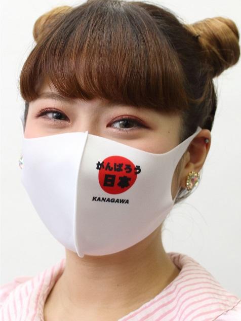 プリントマスク 登場!