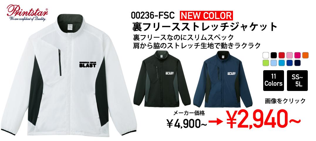 00236-FSC
