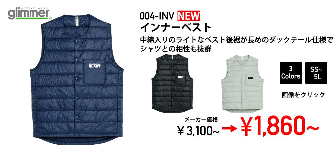 004-INV