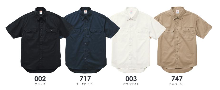 T/Cワークシャツ