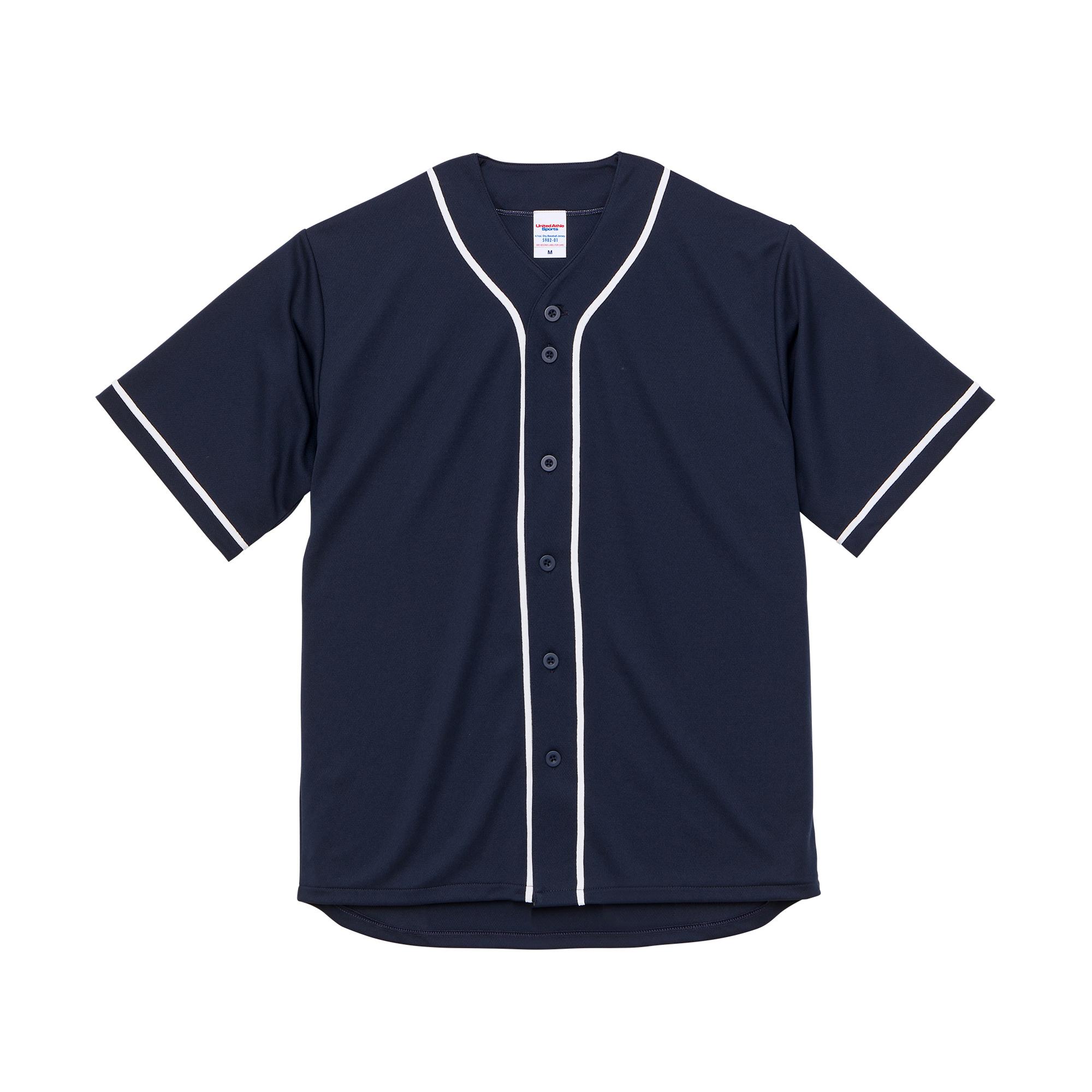 ドライアスレチックベースボールシャツ