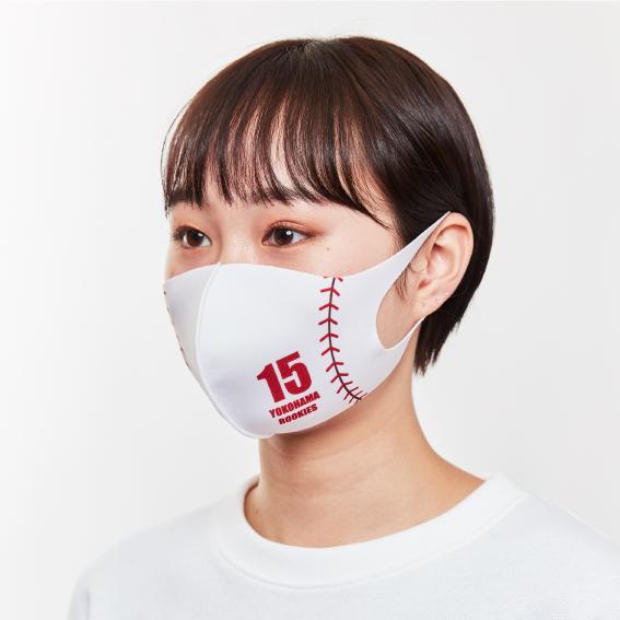 野球チームマスク