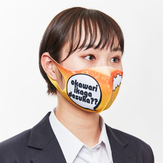 飲食店用マスク