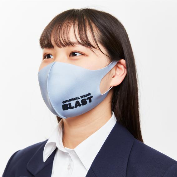 会社ロゴマスク